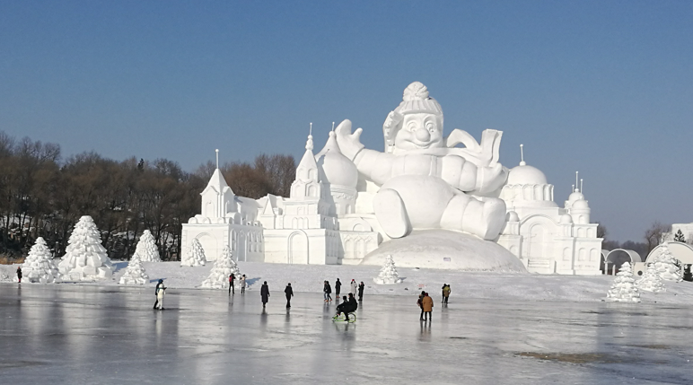 Relax 2 Day Ice Festival Tour 2018 2019